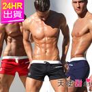 平口四角泳褲 黑/紅/深藍 M~2L 簡...