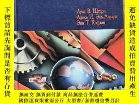 二手書博民逛書店marketing罕見channelsY266787 Louis w.stern prentice hall