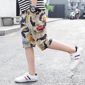 男童短褲外穿夏裝2020新款潮薄款童裝中大童褲子兒童五七分褲夏季【小艾新品】