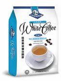 ~~[即期良品出清]~~【澤合】怡保白咖啡無糖二合一(4袋組) 只要395元