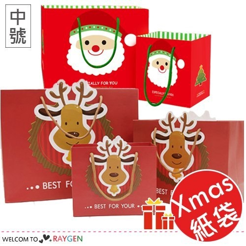 紅底聖誕老人麋鹿包裝禮品袋 紙袋 中號