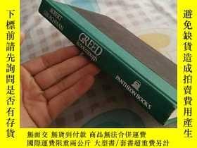 二手書博民逛書店GREED罕見is not enoughY267886