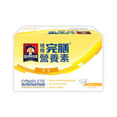 QUAKER 桂格 完膳營養素(含纖原味) 8入