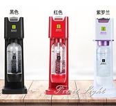 氣泡水機 氣泡水機商用 蘇打水機家用自製碳酸汽水機奶茶店氣泡機 果果輕時尚NMS