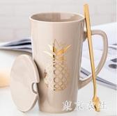 創意北歐陶瓷水杯大容量男生馬克杯帶蓋勺咖啡杯個性家用情侶杯 LF5454【東京衣社】