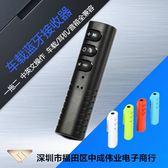 領夾式藍芽耳機接收器運動車載aux音箱轉換籃芽音頻免提通話華為P