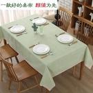 餐桌布日式棉麻桌巾布藝田園格子餐小清新【奇趣小屋】