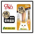【日本直送】日本CIAO燒 鰹魚條 YK-01 柴魚口味-50元 可超取(D002C01)
