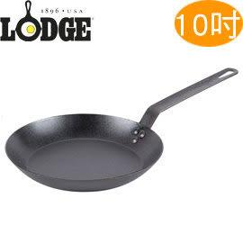 丹大戶外用品【LODGE】10吋鋼鐵平底煎鍋/荷蘭鍋/平底牛排煎鍋/魚排/早餐培根煎鍋 CRS10