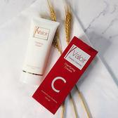 法洛亞淨化潔膚霜(150ml)