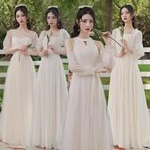 伴娘禮服2020年秋季新款香檳色長款仙氣質姐妹團閨蜜婚禮顯瘦裙女