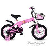 兒童自行車 腳踏車 摺疊兒童自行車3歲寶寶腳踏車2-4-6-7-8-9-10歲童車男孩單車 果果輕時尚igo