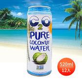 美國C2O純淨椰子水(520ml-12入裝)