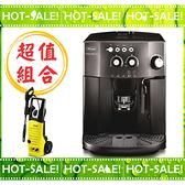 《搭贈高壓清洗機》Delonghi ESAM4000 迪朗奇 幸福型 義式全自動 咖啡機 (ESAM04.110可參考)