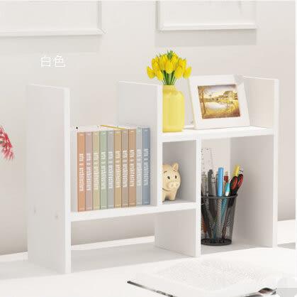 嘉喜慶電腦桌上書架桌面伸縮置物架簡易兒童書櫃創意辦公桌收納架H款6(首圖款)