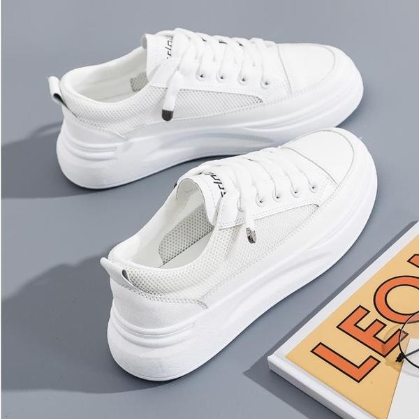 增高鞋 小白鞋女2021春夏季新款韓版百搭爆款老爹鞋女厚底增高運動鞋板鞋 薇薇