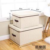 館長推薦☛收納袋仿麻衣物收納箱兩件套棉麻整理箱