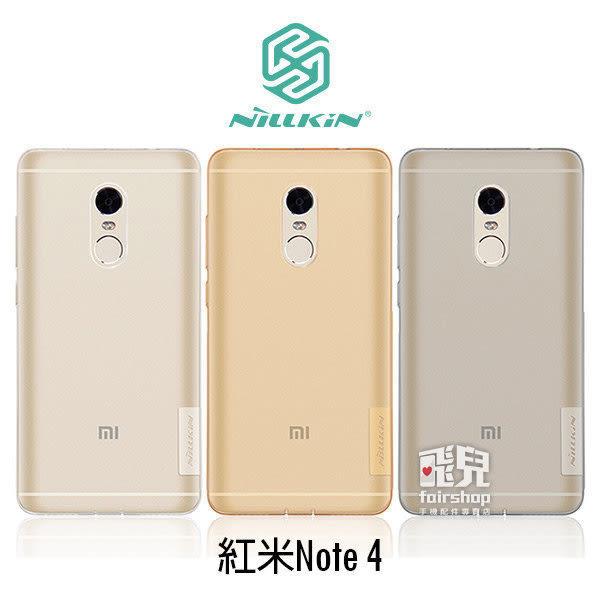 【飛兒】NILLKIN 紅米 Note 4 本色TPU軟套 手機殼 手機套 保護殼 保護套 redmi (K)