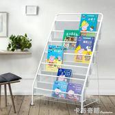 兒童書架繪本架書報架鐵藝雜志架報刊書櫃落地小學生應豪簡易寶寶 卡布奇諾igo