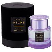 ARMAF NICHE 紫水晶 女性淡香精 90ml《Belle倍莉小舖》041810