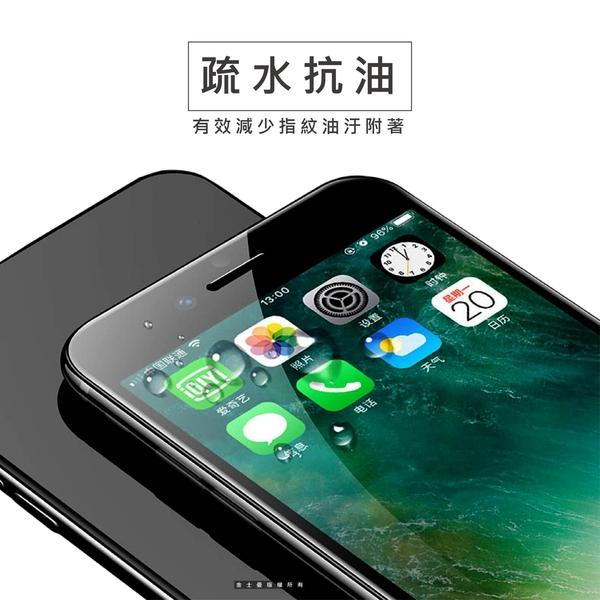 (金士曼) 滿版 保護貼 玻璃貼 iphone 11 Pro SE X XR Xs MAX iphone8 i7 i6