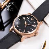 EMPORIO ARMANI 亞曼尼 AR11097 沉穩風範時尚精品錶 熱賣中!