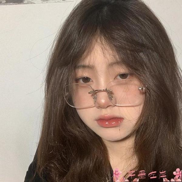 眼鏡網紅同款無框眼鏡女素顏復古韓版潮ins風 芊墨