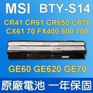 MSI 微星 BTY-S14 . 電池 CX41 CX61 MS-16GD CX70 GP60 2QE#C032