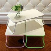 電腦桌做床上用書桌可摺疊宿舍家用多功能懶人行動迷你簡約小桌子WY