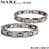 【MARE-鎢鋼】男女對鍊 系列:情比金堅 (爪鑲鑽)  款