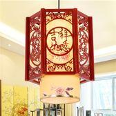 中式小吊燈實木樓梯過道走廊燈具復古仿 吧繫單頭陽繫燈籠吊燈限時八九折