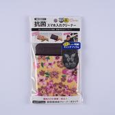 製銀Ag 抗菌超極細纖維螢幕擦拭套附魔鬼氈紫色