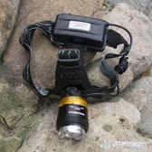露營燈 碩森led超亮充電式3000頭戴T6手電筒釣魚米打獵強光防水頭燈礦燈 Cocoa