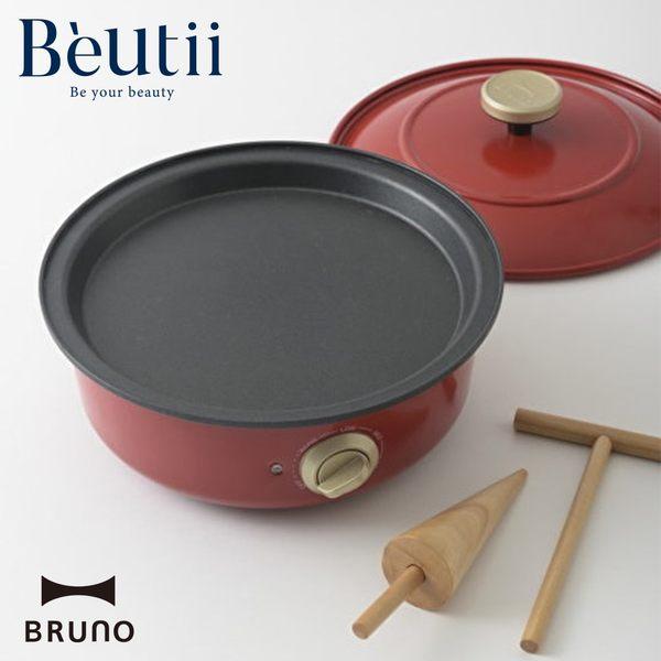 BRUNO 圓形烤盤 BOE029 萬能調理鍋 專用配件 原廠公司貨 日本品牌 台灣公司貨 非代購
