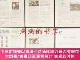 二手書博民逛書店1998罕見NAGANO OLYMPIC NEWS NO.99(1997年7月25日)~NO.103(1997年9