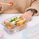 飯盒韓國成人帶蓋學生便當盒耐熱玻璃碗長方形帶分隔微波爐保鮮盒 igo科炫數位旗艦店