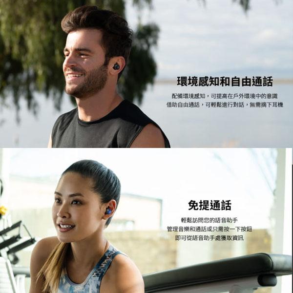 【台中愛拉風藍芽耳機專賣店】JBL Reflect Flow 黑 真無線藍牙5.0耳機 路跑腳踏車 防汗防水