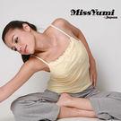 MissYumi 100% 純棉蕾絲細肩帶背心 - 鵝黃