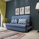 折疊沙發床 沙發床可折疊兩用多功能儲物單雙人小戶型出租房賴人客廳沙發床