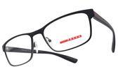 PRADA光學眼鏡 VPS50G U6T-1O1 (藍) 經典配色方框款 眼鏡框 # 金橘眼鏡
