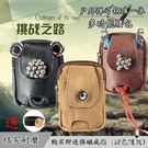 包通用腰包自帶真強磁吸鋼珠一體多功能戰術皮套戶外休閒 小確幸生活館