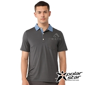 PolarStar 男 Coolmax短袖POLO衫『炭灰』P21157 排汗衣 排汗衫 吸濕快乾.吸濕.排汗.透氣.快乾.輕量