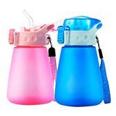 塑料水杯女學生韓版清新水壺磨砂可愛隨手杯子成人吸管杯 至簡元素