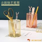 買2送1 辦公室筆筒圓形收納盒桶復古金屬鐵藝化妝刷筒筆桶【小獅子】