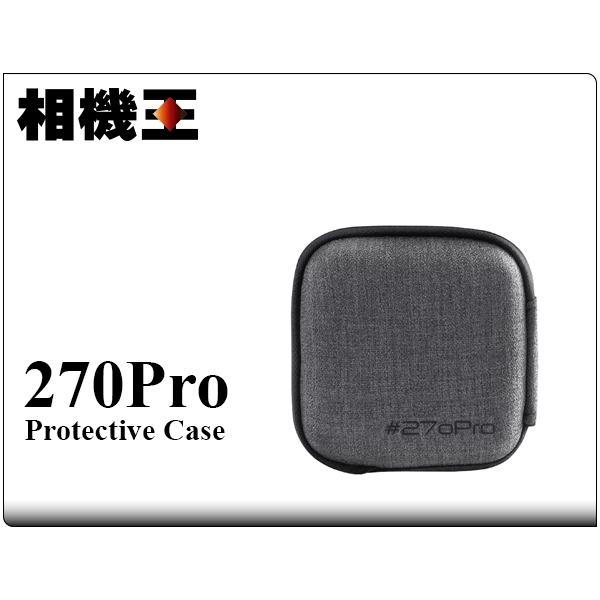 270Pro 相機巧納包 石墨黑〔適用 GoPro Hero 4~9代 / Max〕硬殼包