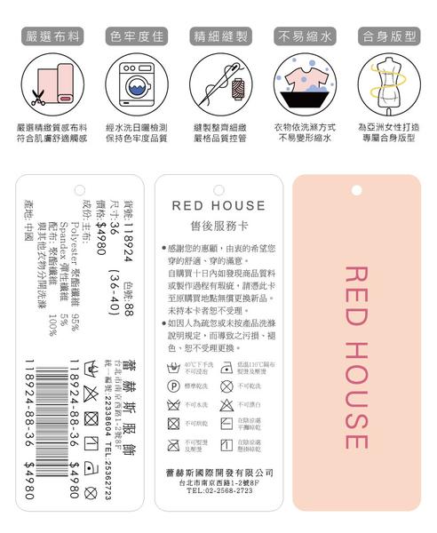 【RED HOUSE 蕾赫斯】花布素面洋裝(黑色)