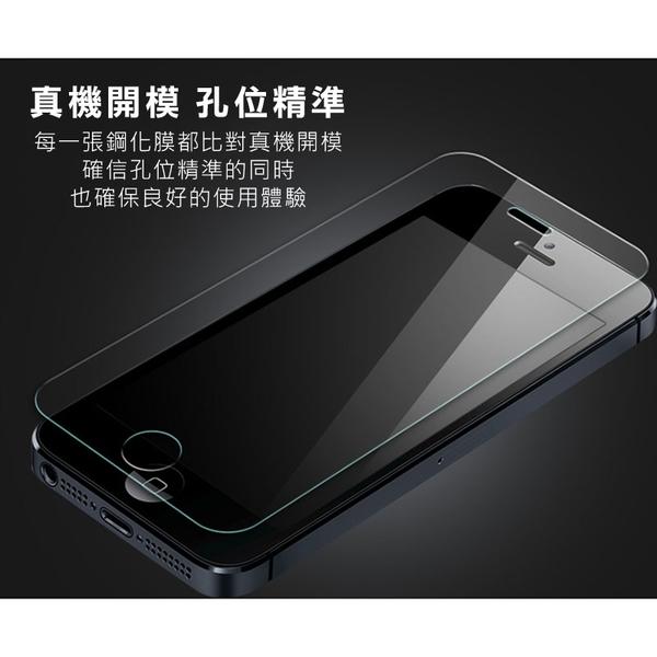 黑鯊4 非滿版鋼化玻璃保護貼 玻璃貼 鋼化膜 保護膜 螢幕貼 9H鋼化玻璃 H06X3