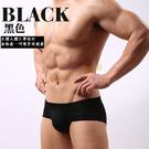 男性內褲 黑色低腰U型囊袋防勒三角褲(L)-莫代爾【390免運全面86折】