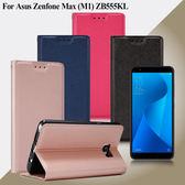 Xmart for ASUS ZenFone Max (M1) ZB555KL 鍾愛原味磁吸皮套 四色任選 桃紅 黑色 藍色 玫瑰金
