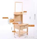 美術生專用畫架一體式多功能畫凳木質便攜式畫桌畫椅松木素描畫架AQ 有緣生活館